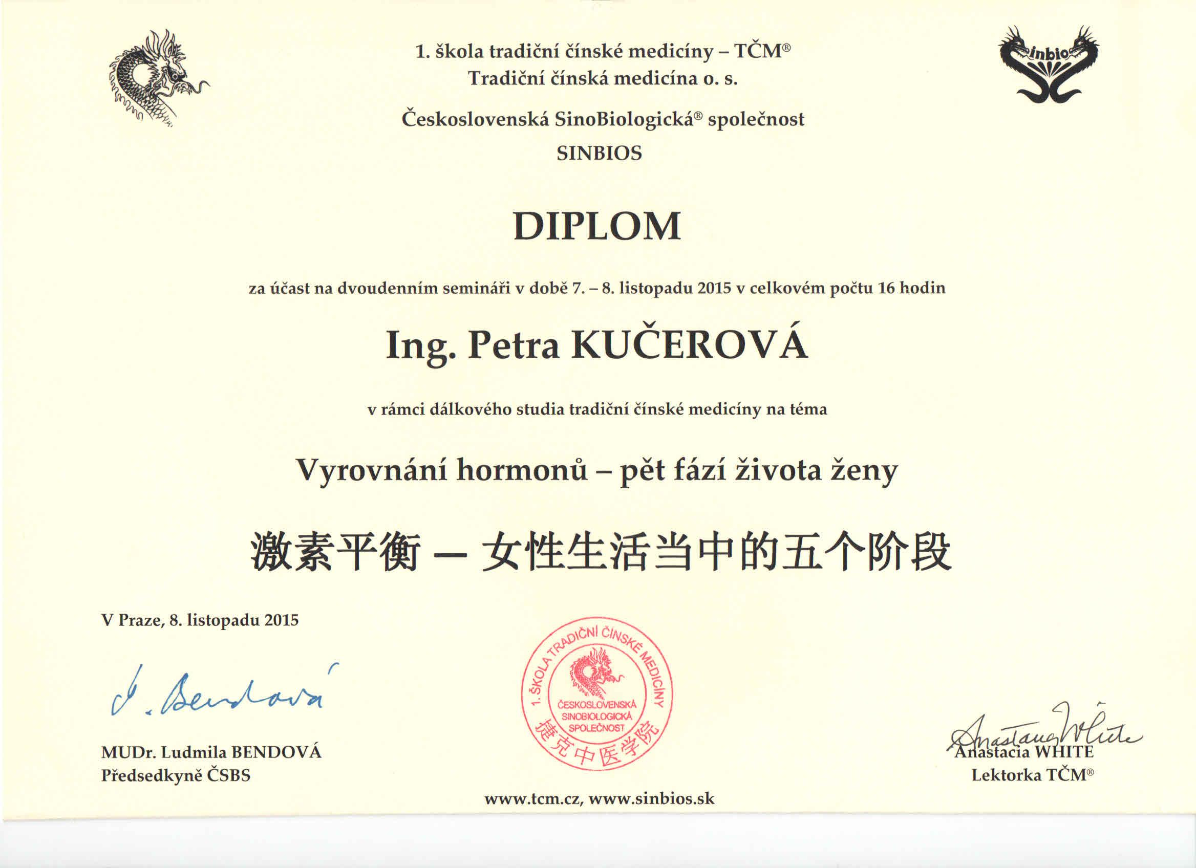 Diplom 14