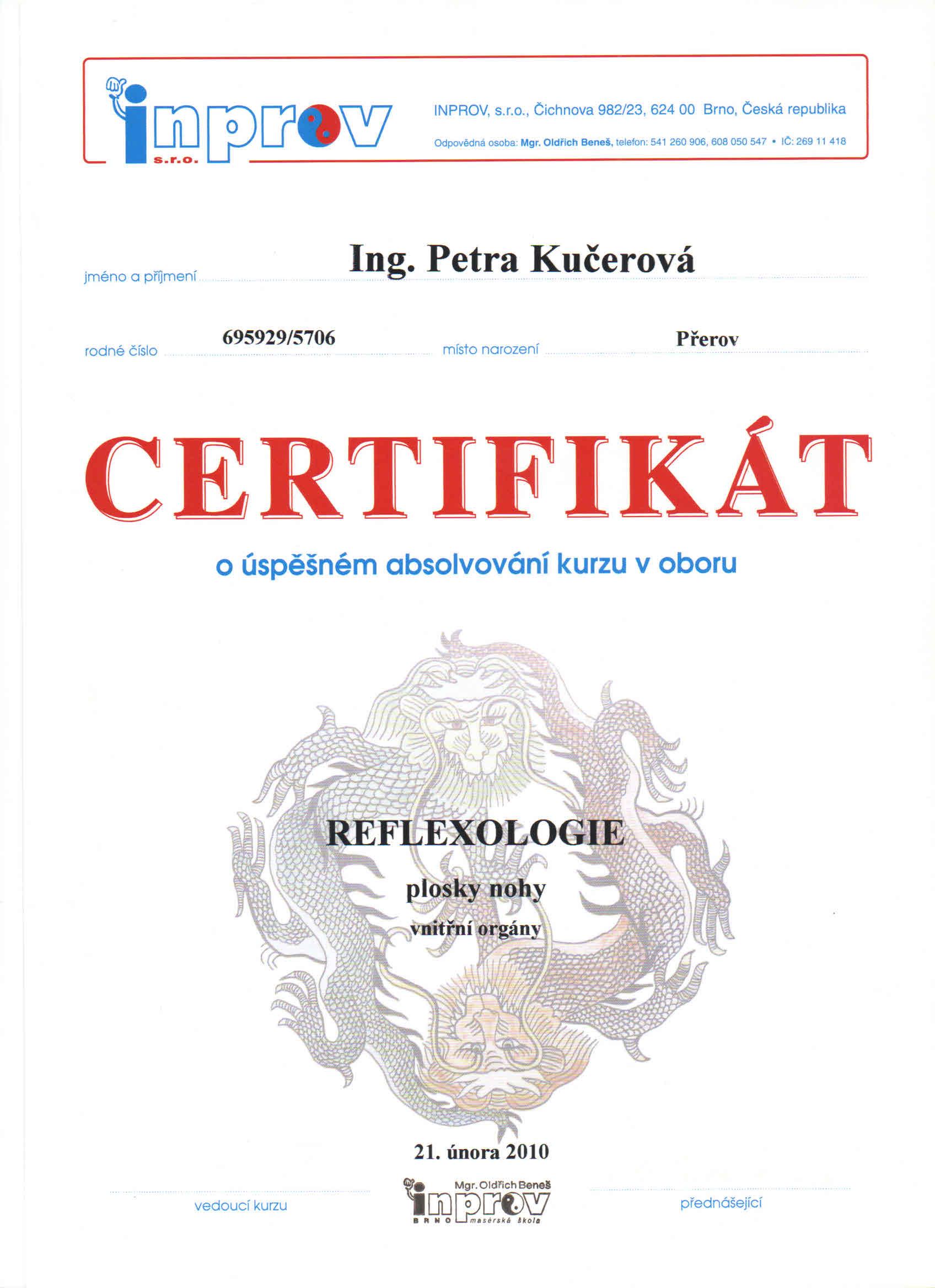 Diplom 17